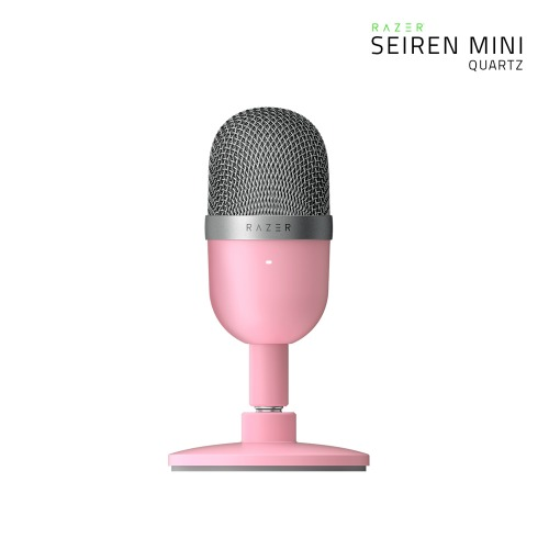 Razer Seiren Mini Quartz
